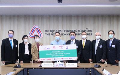 สินค้าปูนซีเมนต์ร่วมการรับรอง Made in Thailand จับมือ SMEs สู่การจัดซื้อจัดจ้างภาครัฐรองรับ Mega Project เม็ดเงินกว่า 4 แสนล้านบาท เกิดการหมุนเวียนของรายได้ทั้งซัพพลายเชน