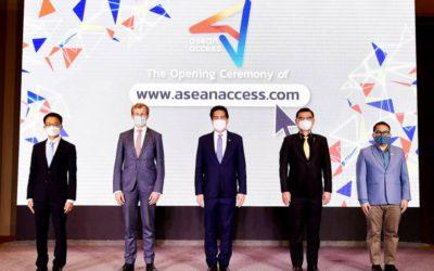 ส.อ.ท. ร่วมพิธีเปิดตัวเว็บไซต์ aseanaccess.com ให้บริการผู้ประกอบการ SMEs ในอาเซียน
