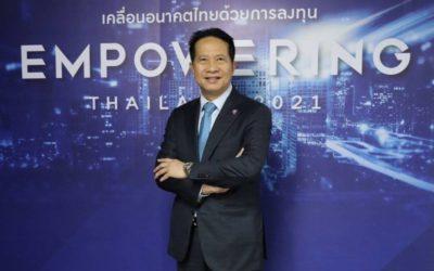 """สภาอุตสาหกรรมแห่งประเทศไทยร่วมเสวนาหัวข้อ """"ลงทุนไทย เคลื่อนประเทศไทย"""" ภายใต้งาน """"Empowering Thailand 2021 เคลื่อนอนาคตไทยด้วยการลงทุน"""""""