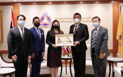 สภาธุรกิจไทย-ลาตินอเมริกา หารือเอกอัครราชทูตปานามาประจำประเทศไทย เพื่อส่งเสริมการค้าการลงทุนระหว่างกัน