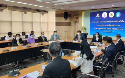 """สภาอุตสาหกรรมแห่งประเทศไทย ร่วมหารือ """"มาตรการป้องกัน Covid-19 ในสถานประกอบการ"""" กับกระทรวงอุตสาหกรรมและกระทรวงแรงงาน"""