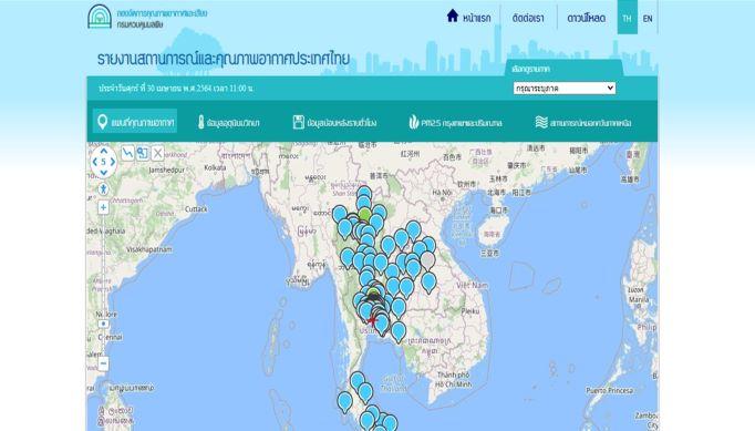 รายงานสถานการณ์และคุณภาพอากาศประเทศไทย