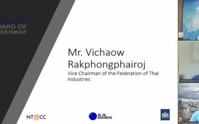 """ส.อ.ท. ร่วมงานสัมนาออนไลน์ """"Think Resilience, Think Thailand"""" หัวข้อ Looking Ahead: Thailand Economic Relief and Recovery – Post COVID-19"""