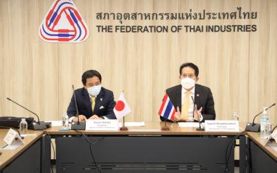 ส.อ.ท. แสดงความยินดีกับประธานหอการค้าญี่ปุ่นคนใหม่ และหารือด้านมาตรการเศรษฐกิจและการลงทุนหลัง COVID-19