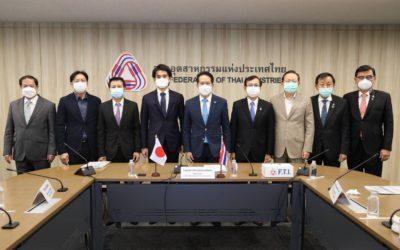 สภาอุตสาหกรรมฯ ให้การต้อนรับ Embassy of Japan เพื่อหารือด้านพลังงานทดแทนและการลดการปล่อยก๊าซเรือนกระจก