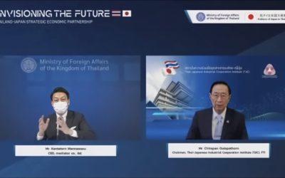 """สภาอุตสาหกรรมฯ ร่วมเป็นวิทยากรงานเสวนา Envisioning the Future : Thailand-Japan Strategic Economic Partnership"""""""
