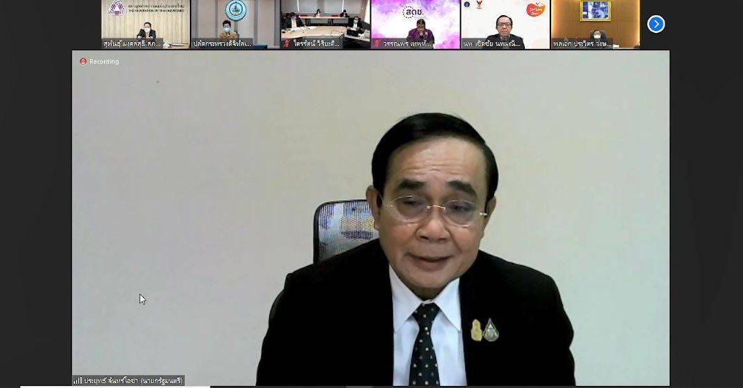 """สภาอุตสาหกรรมฯ เสนอแผนนำร่อง """"โครงการพัฒนาแพลตฟอร์ม 5G ต้นแบบ สำหรับภาคอุตสาหกรรมไทย"""" ในที่ประชุมคณะกรรมการขับเคลื่อน 5G แห่งชาติ"""