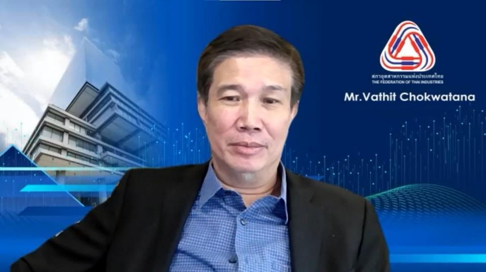 """ส.อ.ท. จัดงานเสวนาออนไลน์ (webinar) """"รถไฟจีน-ลาว-ไทย โอกาสและผลกระทบต่อธุรกิจไทย"""""""