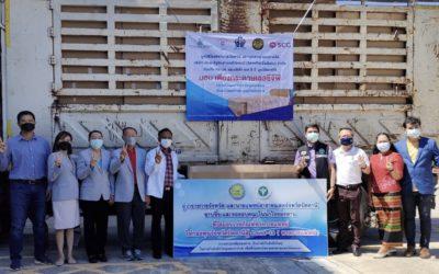 สภาอุตสาหกรรมภาคใต้ร่วมกับพันธมิตร มอบเตียงกระดาษเอสซีจีพีให้กับโรงพยาบาลสนามกลุ่มจังหวัดชายแดนใต้