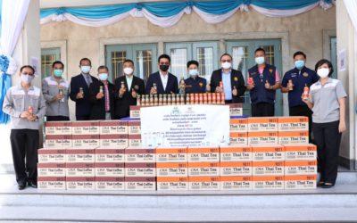 ประธานสภาอุตสาหกรรมภาคตะวันออก มอบ ชา กาแฟ และเงินช่วยเหลือผู้ได้รับผลกระทบจากโควิด-19