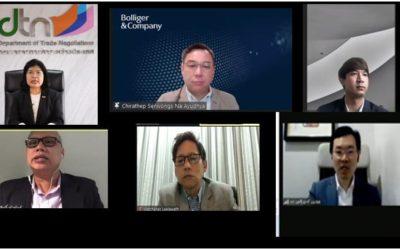 """สภาอุตสาหกรรมแห่งประเทศไทยร่วมเป็นวิทยากรงาน Webinar Series เรื่อง """"ห่วงโซ่อุปทานไทยก้าวไกลด้วย FTA"""