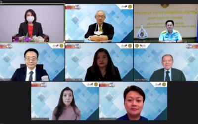 """สภาอุตสาหกรรมแห่งประเทศไทย ร่วมแลกเปลี่ยนทัศนะในงานเสวนาออนไลน์ """"จับตาการปฏิรูป WTO ยุค New Normal"""""""