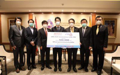 """กลุ่มเดนโซ่บริจาคเงิน 5 แสนบาทเข้ากองทุน """"ส.อ.ท. ช่วยไทยสู้ภัยโควิด-19"""""""