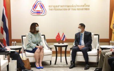 ส.อ.ท. หารือเอกอัครราชทูตตุรกีประจำประเทศไทย เนื่องในโอกาสเข้ารับตำแหน่งใหม่