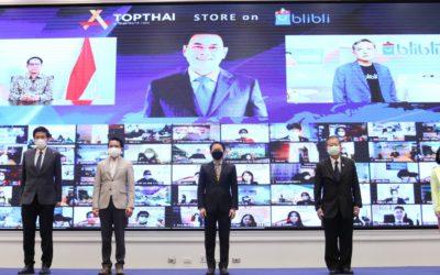 สภาอุตสาหกรรมฯ เข้าร่วมพิธีเปิดร้าน TOPTHAI Store บนแพลตฟอร์ม Bilbil.com (ตลาดอินโดนีเซีย)