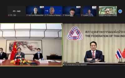 สภาอุตสาหกรรมฯ หารือเอกอัครราชทูตสาธารณรัฐประชาชนจีนประจำประเทศไทย เพื่อส่งเสริมและสนับสนุนความร่วมมือระหว่างกัน