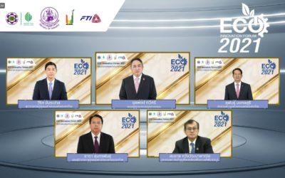 """สภาอุตสาหกรรมฯ และการนิคมอุตสาหกรรมฯ ร่วมจัดงาน """"ECO Innovation Forum 2021"""""""