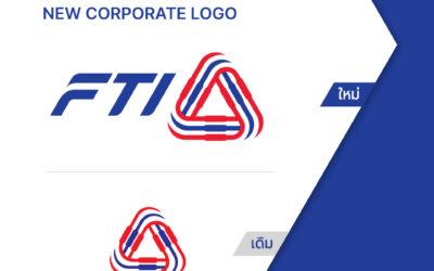 สภาอุตสาหกรรมแห่งประเทศไทย เปลี่ยนตราสัญลักษณ์องค์กรใหม่ NEW CORPORATE LOGO