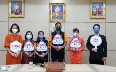 ส.อ.ท. ร่วมกับ อบจ.ปทุมธานี ผลักดันโครงการ Made in Thailand ฟื้นฟูเศรษฐกิจไทย